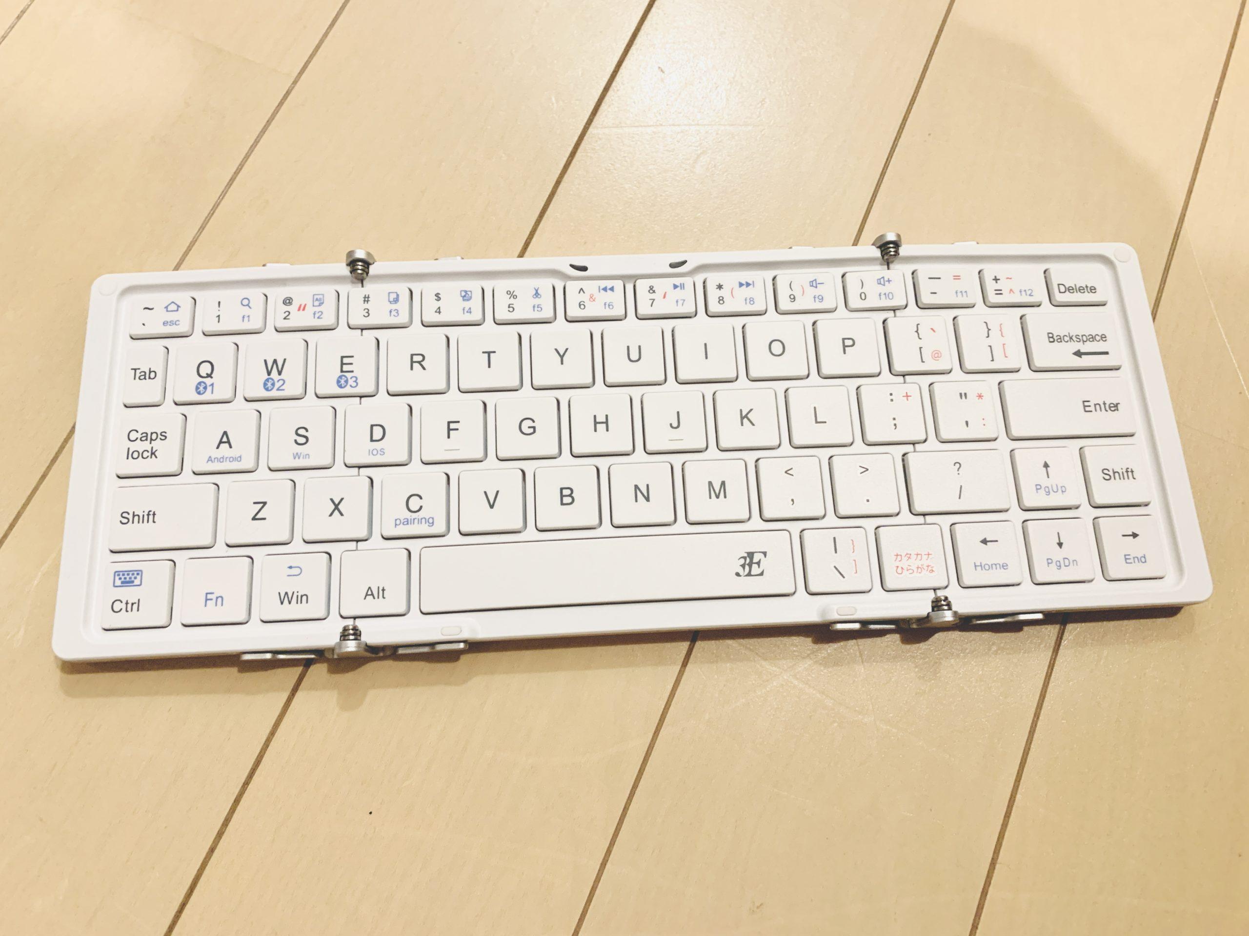 3Eのモバイルキーボード3E-BKY8でどこでもブログが書けてしまう!