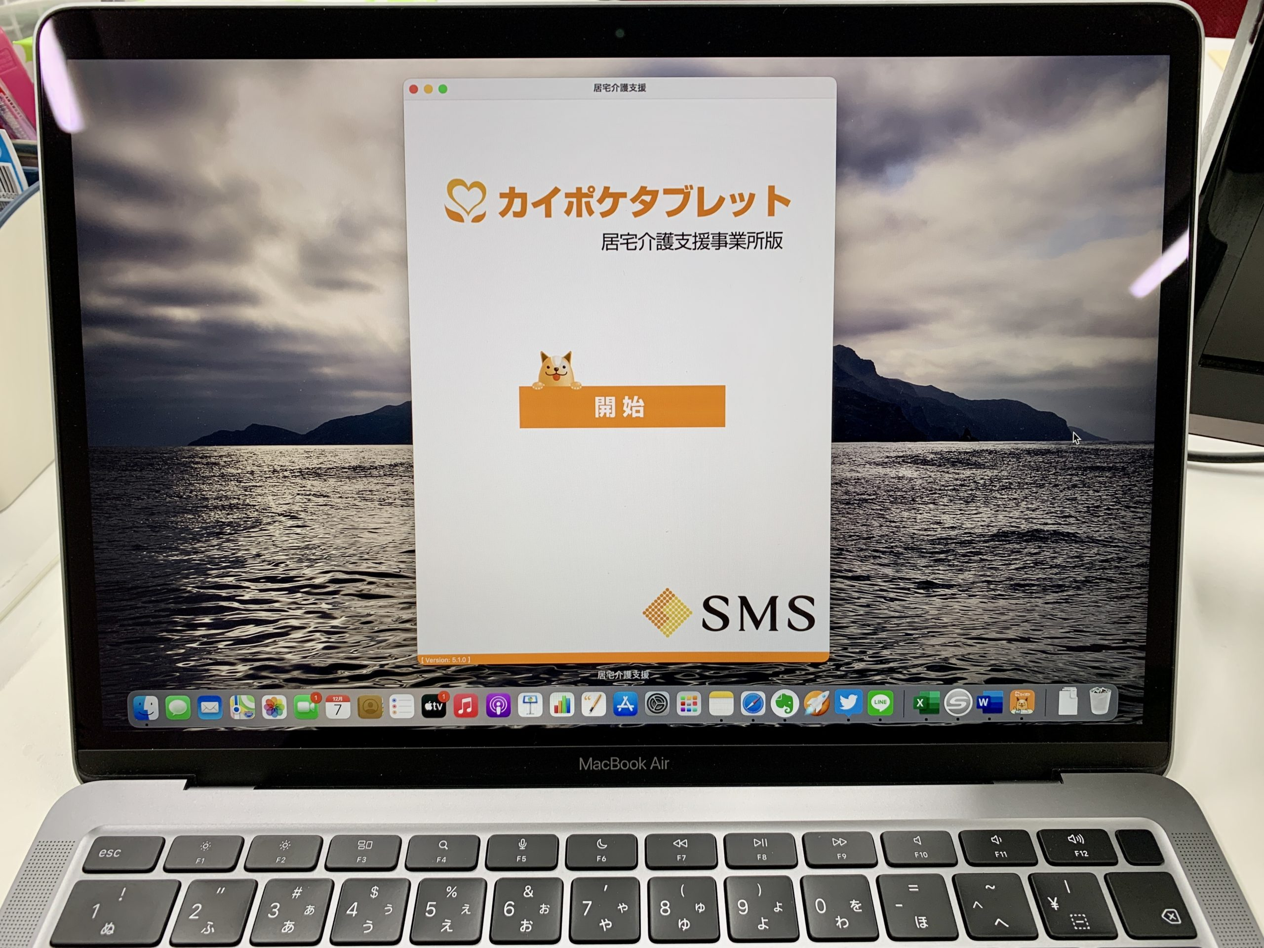 M1チップ搭載MacBook AirでiPadのアプリを使ったら…